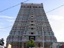 Srirangam Rajagopuram