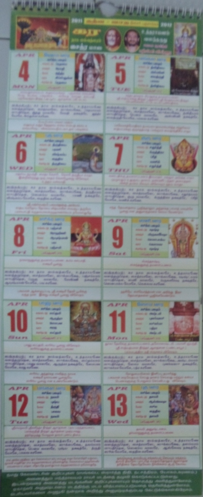 daily calendar march 2011. The calendars are currently