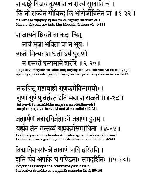 gayatri mantra in kannada pdf free download