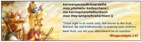 18 puranas in sanskrit pdf