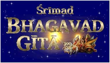 122212_1607_SriGitaJaya2.jpg