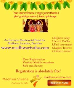 MadhwaVivaha