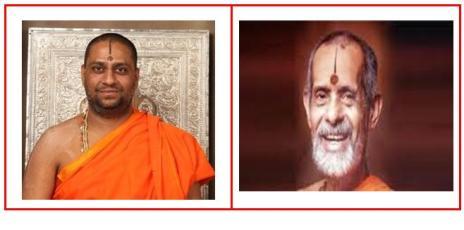 RM & Pejavar Swamiji