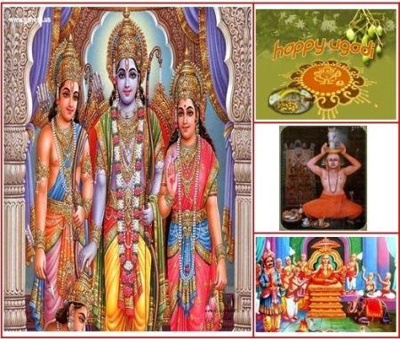 Sri Rama Devaru