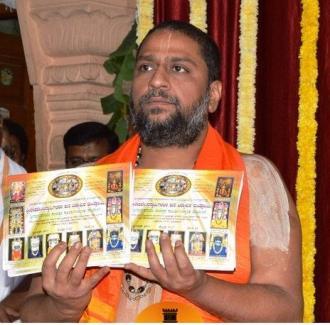 Manmatha Panchanga Release by RM Swamiji