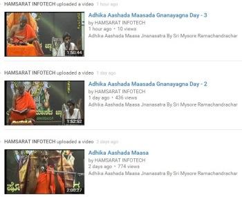 Adhika Aashada Maasada Gnanayagana Archives