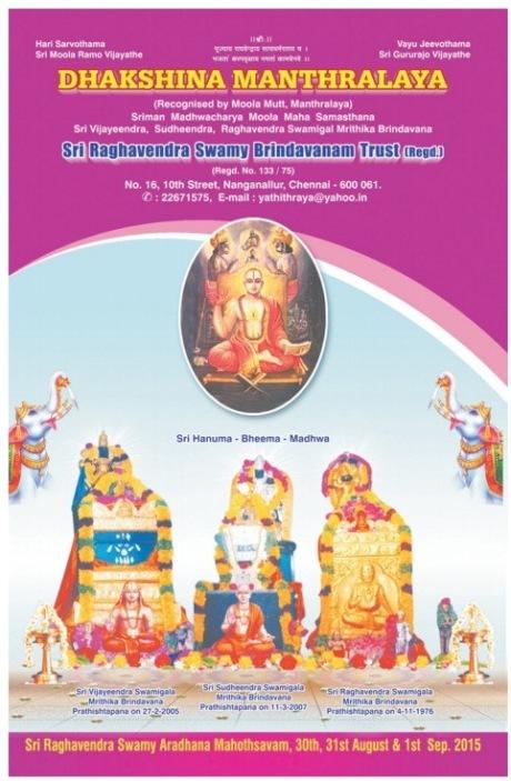 Nanganallur Aradhana Invitation