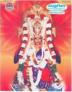 Sapthagiri Mag Cover