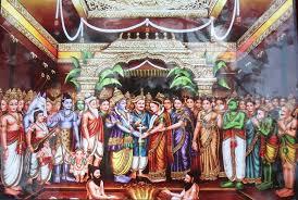 Sri Venkatesha Kalyana