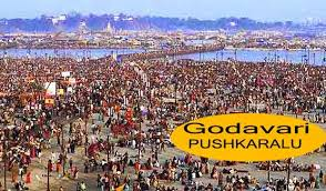 Godavari Pushkaralu