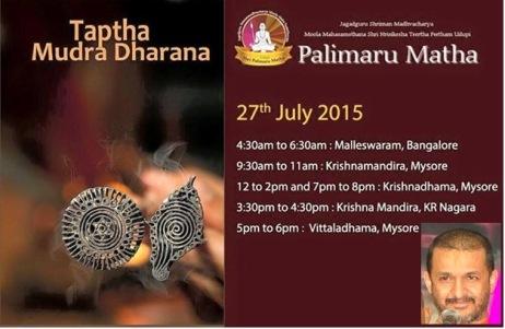TPD by Sri Palimar Swamiji @ Mysore