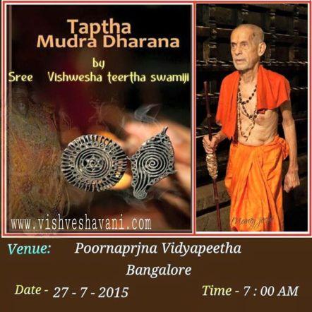 TPD by Sri Pejavar Swamiji