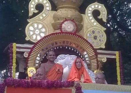 Pejavar Swamijis