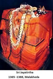 Sri Teekacharyaru