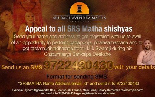 SRSMATHA Sandesha