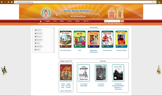 Tirumala eBooks
