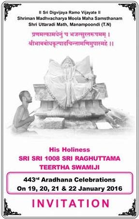 Tirukovilur Aradhana Invite Cover