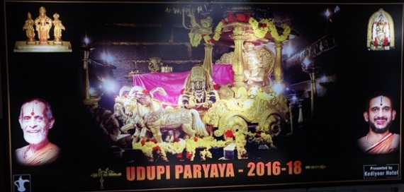 Udupi Paryaya 2016