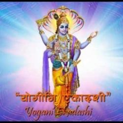 Panchanga | Hari Sarvothama! Vayu Jeevothama!