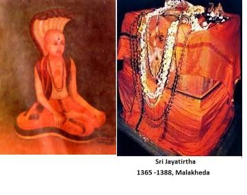 11 Jayatheertharu