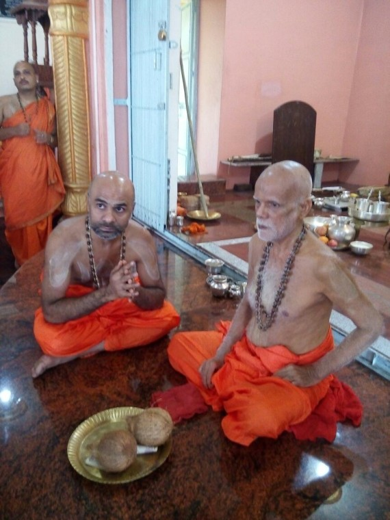 Madhava Therrthara Moola Maha Samsthana