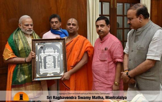 Sri Subudhendraru with PM Modi