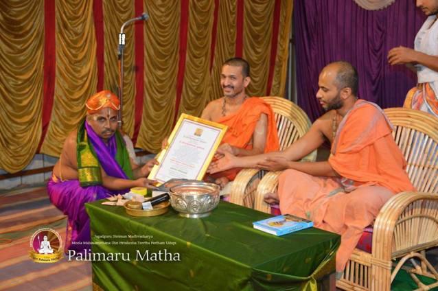 Haridasa Shiromani award