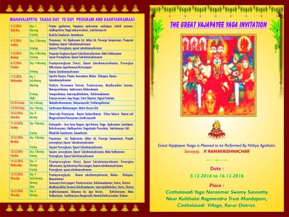 mahavajapeya yaaga invitation1