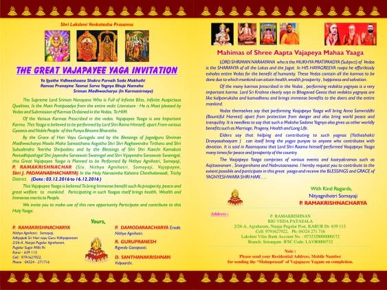 mahavajapeya yaaga invitation2
