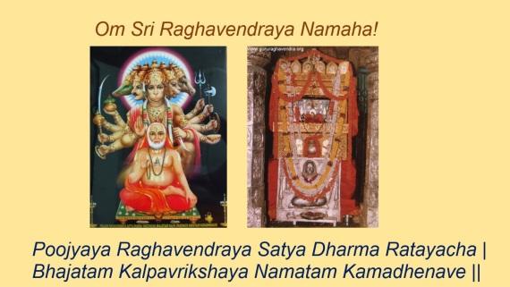 Sri Rayaru.jpg