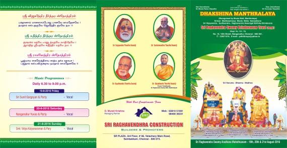 Sri+Reghavendra+Inv+01.jpg
