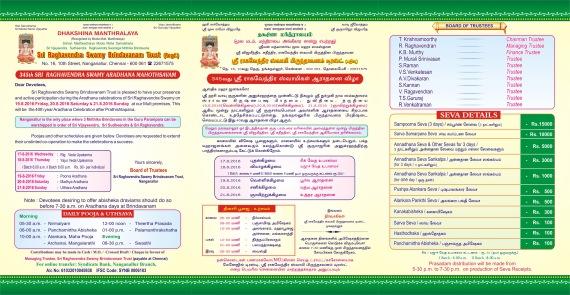 Sri+Reghavendra+Inv+02