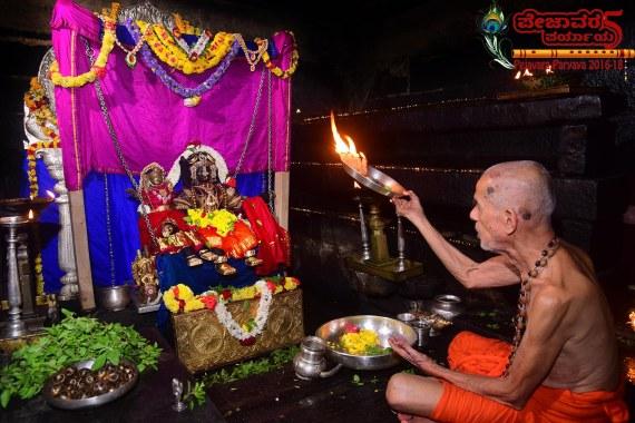 pejavar-swamiji