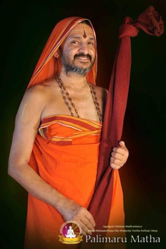 palimar-swamiji