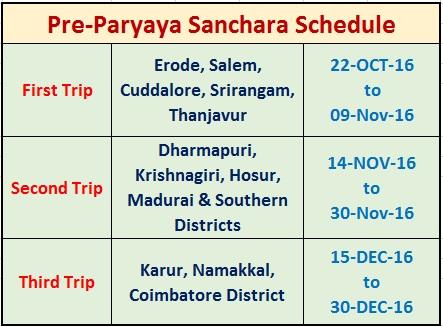 paryaya-schedule