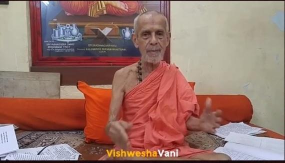 pejavar-swamiji-sandesha