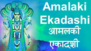 06-amlaki-ekadasi