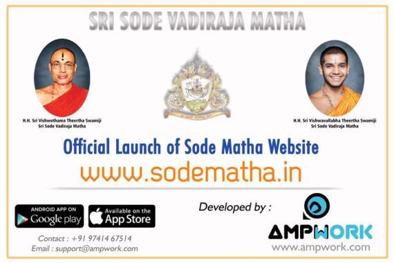 Sode Matha