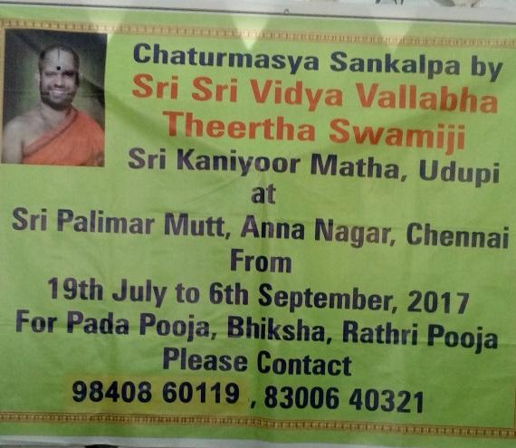 Kaniyoor CM in Chennai.jpg