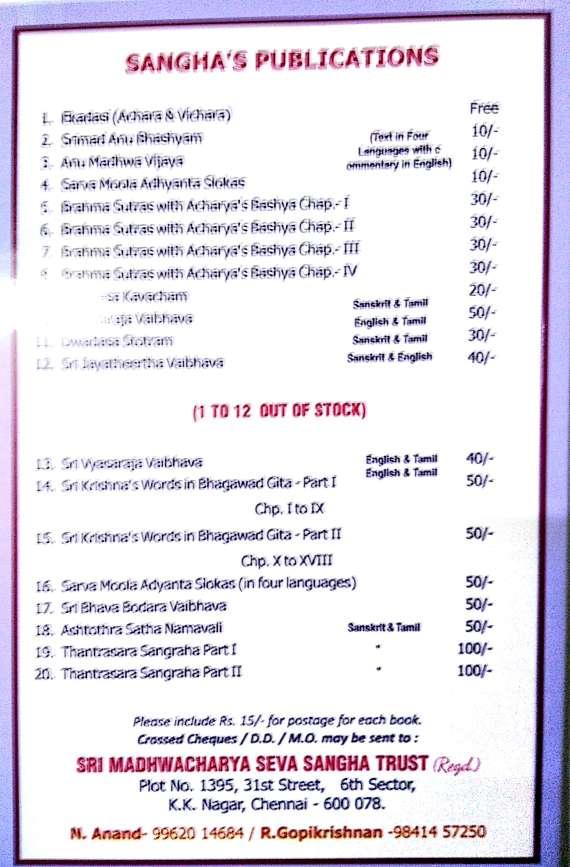 Sangha Pulications.jpg