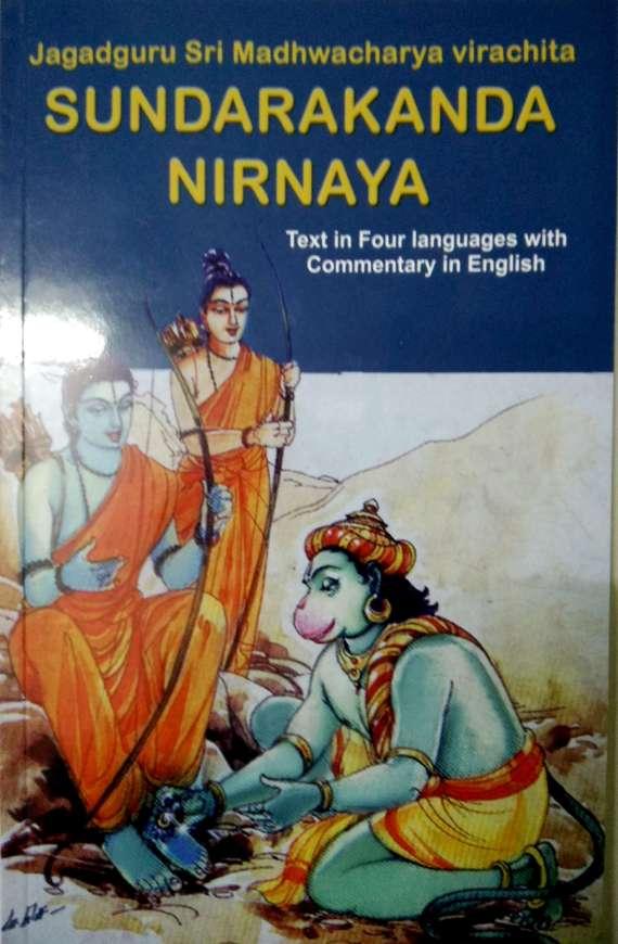 Sundakanda Nirnaya.jpg