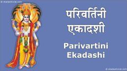02 - Parivartini-Ekadashi