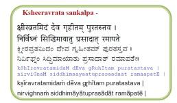 02a - Ksheera Vratha Sankalpa
