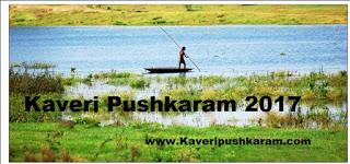 12 Kaveri-Pushkaram