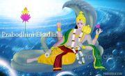 31 Prabhodini Ekadasi
