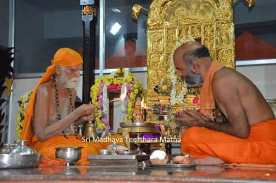 Madhava Teertha Swamijis.jpg