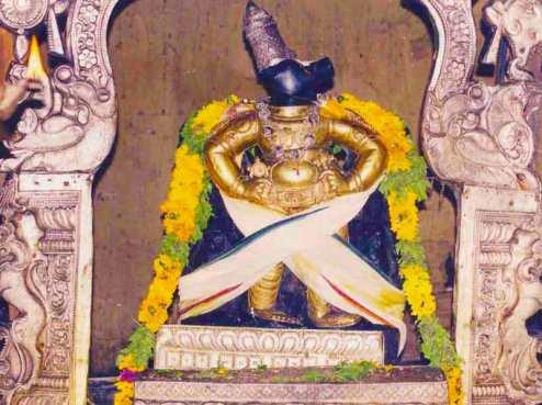 Srimushnam-Bhoo-Varahaswamy