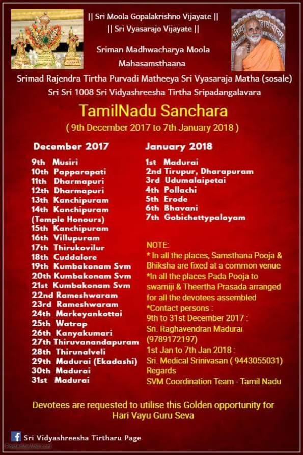 SVM Swamiji TN Sanchara.jpg