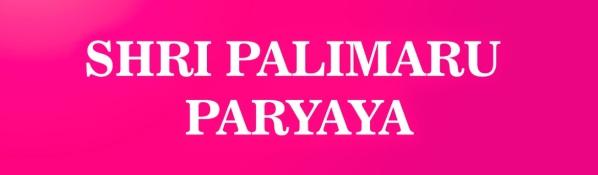 Palimar Paryaya