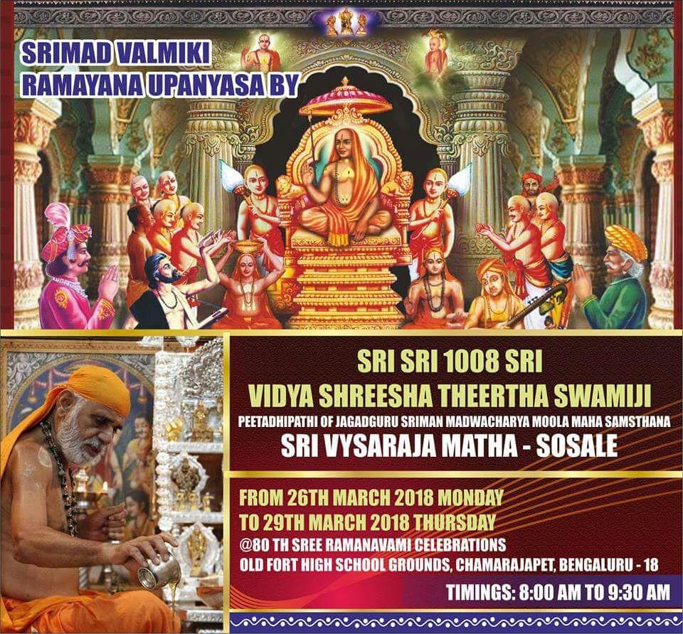Srimad Valmiki ramayana sundara Kandam Mp3 Download